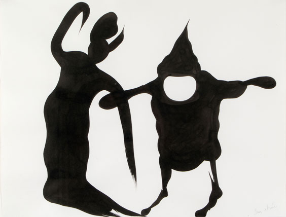 Doll and dancer, ink painting 44_56cm