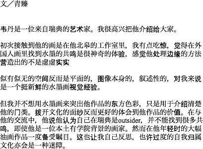 u8336-17