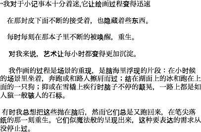 u8342-19